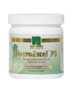 NeuroExcel™ PS  (118 grams)